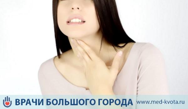 Дискомфорт в горле при глотании