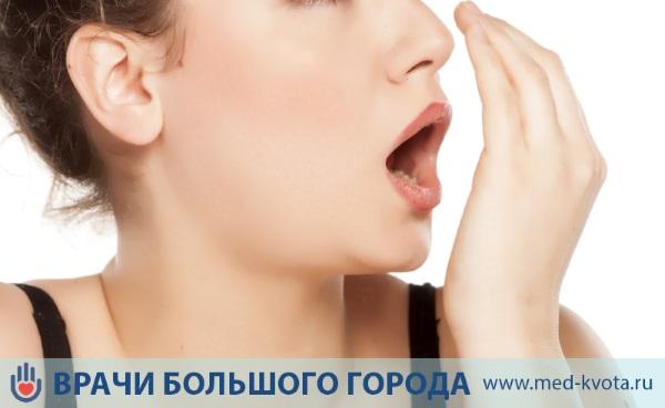 Симптоматика раковой опухоли языка