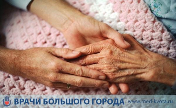 Химиотерапия опухоли позвоночника