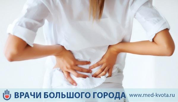 Болевой синдром при раке позвоночника
