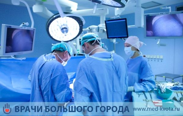 Хирургия опухоли двенадцатиперстной кишки