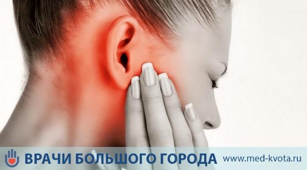 Наросты на ушах у человека фото