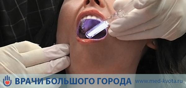 Лечение рака слизистой оболочки полости рта