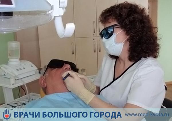 Лечение рака ротоглотки