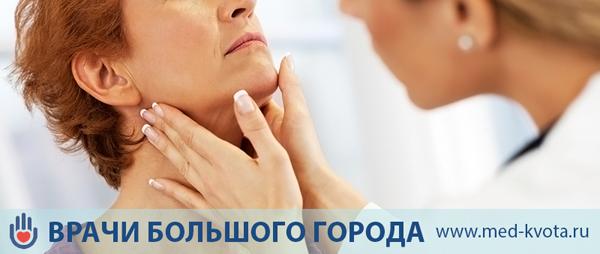 Рак глотки: симптомы и признаки с фото