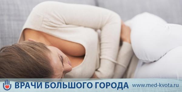 Рак желчевыводящих путей, симптомы и признаки с фото