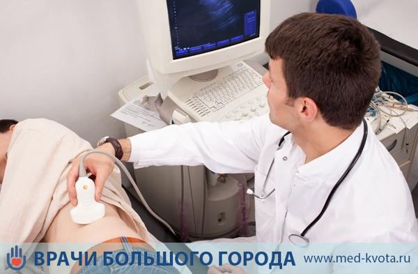 Лучшие клиники и центры Москвы по лечению рака почки