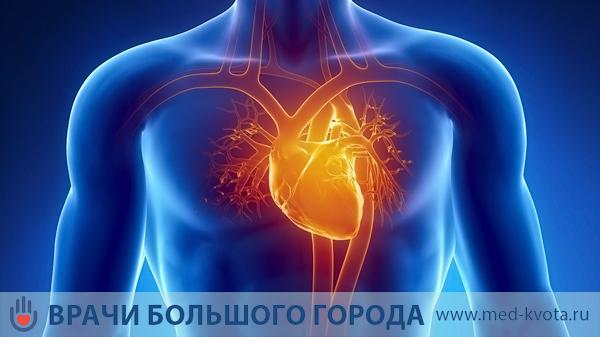 Эффективное лечение рака сердца в Израиле