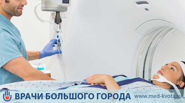 Стоимость курса лечения в Москве при раке лимфоузлов
