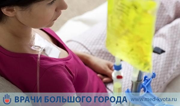 Стоимость курса химиотерапии в клиниках Москвы при раке горла