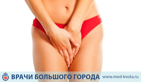 Воспаление половых губ - причины и лечение || Раздражение внутренних половых губ