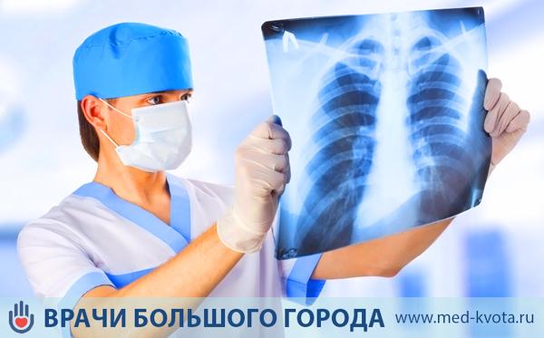 Цены на химиотерапию рака бронхов в Москве