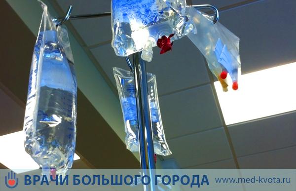 Цены на химиотерапию при раке лимфоузлов