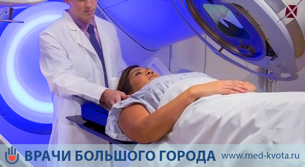 Стоимость  лучевой терапии при раке печени