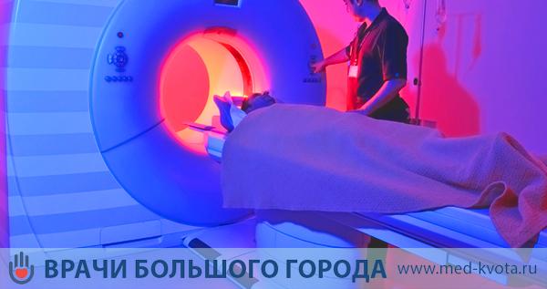 Стоимость лучевой терапии при раке гортани
