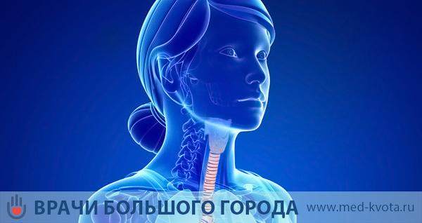Операция по удалению рака горла (гортани) в Москве: цены и стоимость, прогноз